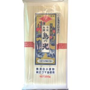 おためし500円ポッキリ[メール便送料無料]小豆島手延素麺 島の光 上級赤帯 (おためし用に) 1袋250g(50g×5束)・(約2.5人前)|udon2ban-com-y|02