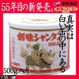 創味食品 創味シャンタンDX デラックス 500g缶