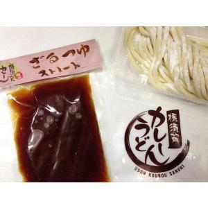 ザルつゆうどん(2人前) 当店オリジナルのザルつゆと自家製麺! udonkoubou 03