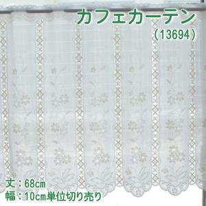 カフェカーテン おしゃれ レース 切り売り ナチュラルフラワー 13694  丈68cm 10cm単位 uedakaya