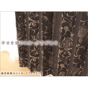 ジャカード織りカーテン(965005-BR) 幅100cm−丈90〜135cm 2枚組|uedakaya
