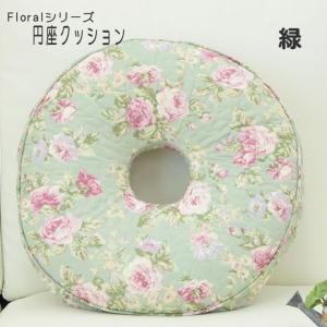 Floral 花柄キルト 円座・ドーナツ型 クッション|uedakaya