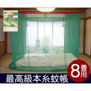☆最高級品 蚊帳本糸 8畳用 緑色(もよぎ)|uedakaya