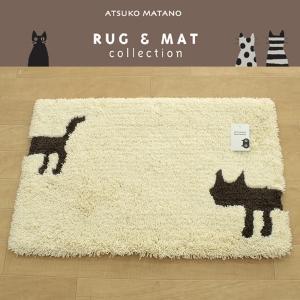 Atsuko-matanoマット シルエット猫 アイボリー 45×70cm JB2383-05|uedakaya
