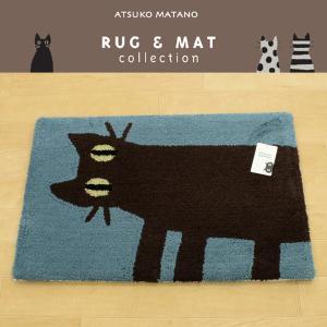 Atsuko-matanoマット  見つめる猫 ブルー 45×70cm JB2385-45|uedakaya