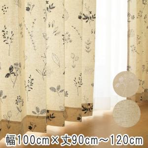 セミオーダー 北欧 デザイン カーテン 【2枚組】 幅100cm-丈90〜120cm 【 ナチュール natur 】|uedakaya