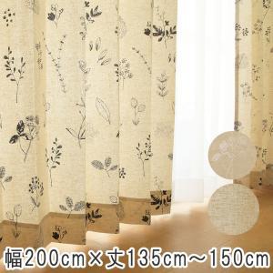 セミオーダー 北欧 デザイン カーテン 【1枚】 幅200cm-丈135〜150cm 【 ナチュール natur 】|uedakaya