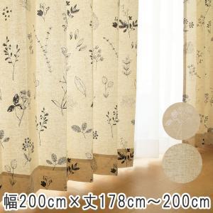 セミオーダー 北欧 デザイン カーテン 【1枚】 幅200cm-丈178〜200cm 【 ナチュール natur 】|uedakaya