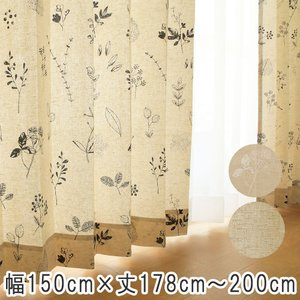 セミオーダー 北欧 デザイン カーテン 【1枚】 幅150cm-丈178〜200cm 【 ナチュール natur 】|uedakaya