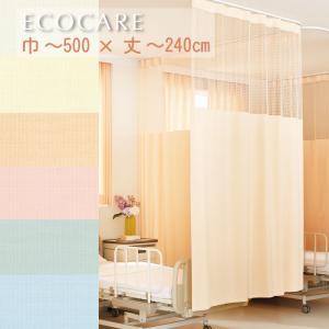 医療用カーテン 上部ネット65cm一体型 病院カーテン幅〜100cmまで-丈〜240cmまで uedakaya