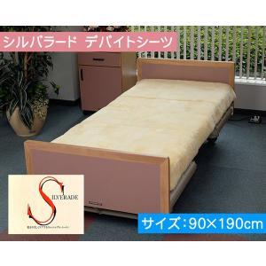 メディカルムートン シルバラード デバイトシーツ 約90×190cm 1枚|uedakaya
