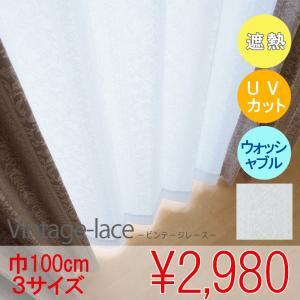 組成:ポリエステル100%  縫製仕様:1.5倍ヒダ縫製/中国製  機能:UVカット率85%以上・ウ...