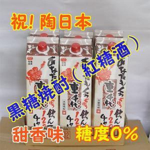 奄美黒糖焼酎 重千代 30% 1800ml 紙パック * 6...