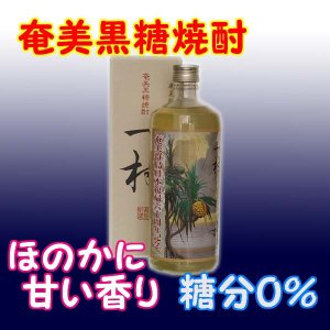 奄美黒糖焼酎 長期貯蔵 里の曙ゴールド 一村 25% 720ml 瓶|ueharahonten