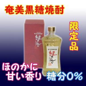 奄美黒糖焼酎 紅さんご 40% 720ml 瓶|ueharahonten