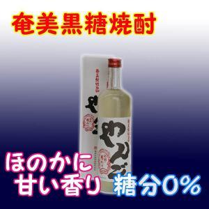 奄美黒糖焼酎 やんご 25% 720ml 瓶 化粧箱入|ueharahonten