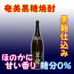奄美黒糖焼酎 里の曙 黒麹仕込 25% 1800ml 瓶 ueharahonten