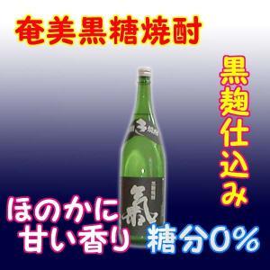 奄美黒糖焼酎 氣 (気)黒麹 25% 1800ml 瓶 ueharahonten