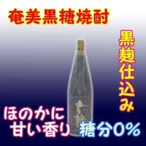 奄美黒糖焼酎 六調黒 荒濾過甕仕込 30% 1800ml 瓶 ueharahonten