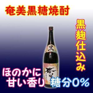 奄美黒糖焼酎 黒奄美 25% 1800ml 瓶 ueharahonten