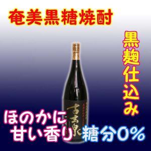 奄美黒糖焼酎 奄美 古玄泉(ふるげんごーいじゅん) 28% 1800ml 瓶 ueharahonten