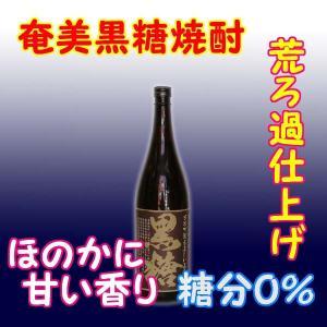 奄美黒糖焼酎 喜界島荒濾過「黒糖」 25% 1800ml 瓶...