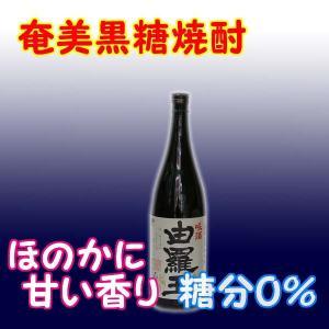 奄美黒糖焼酎 喜界島 由羅王 25% 1800ml 瓶|ueharahonten