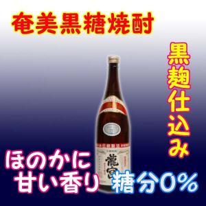 奄美黒糖焼酎 龍宮 30% 1800ml 瓶 ueharahonten