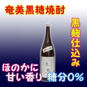 奄美黒糖焼酎 龍宮 蔵和水 15% 1800ml 瓶 ueharahonten