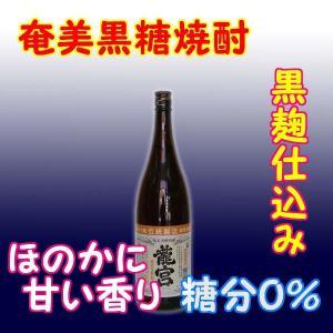 奄美黒糖焼酎 龍宮 25% 1800ml 瓶 ueharahonten