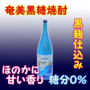 奄美黒糖焼酎 あまみ太古林 金作原(きんさくばる) 25% 1800ml 瓶 ueharahonten
