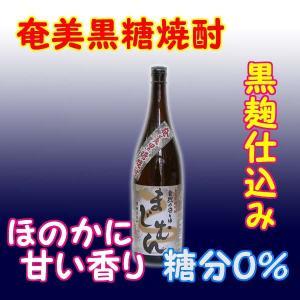 奄美黒糖焼酎 まじむん 25% 1800ml 瓶 ueharahonten