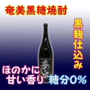 奄美黒糖焼酎 あじゃ黒 (おやじ黒) 25% 1800ml 瓶 ueharahonten