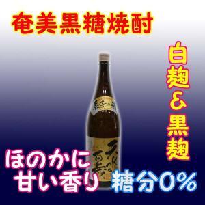 奄美黒糖焼酎 天水百歳 30% 1800ml 瓶 ueharahonten