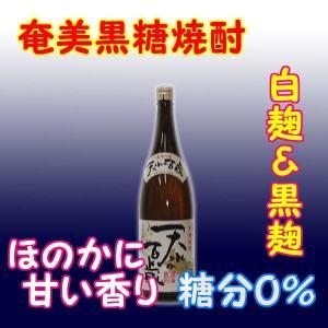 奄美黒糖焼酎 天水百歳 25% 1800ml 瓶 ueharahonten
