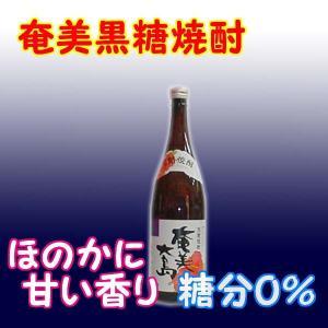 奄美黒糖焼酎 奄美大島 25% 1800ml 瓶|ueharahonten
