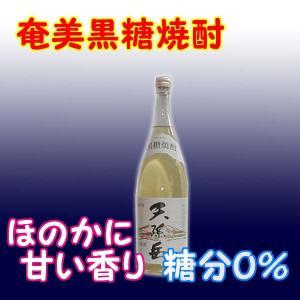 奄美黒糖焼酎 天孫岳 (アマンディー) 30% 1800ml 瓶|ueharahonten