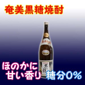 奄美黒糖焼酎 昇龍 30% 1800ml 瓶|ueharahonten