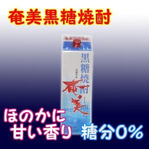 奄美黒糖焼酎 奄美 25% 1800ml 紙パック|ueharahonten