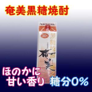 奄美黒糖焼酎 奄美 30% 1800ml 紙パック|ueharahonten