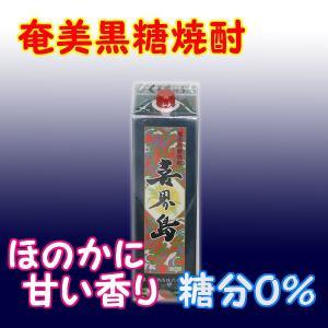 奄美黒糖焼酎 喜界島 25% 1800ml 紙パック|ueharahonten