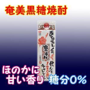 奄美黒糖焼酎 重千代 30% 1800ml 紙パック|ueharahonten