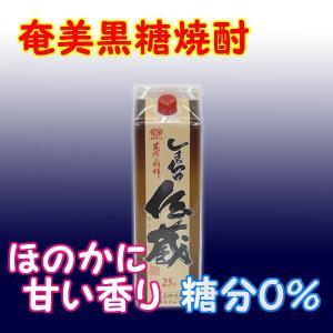 奄美黒糖焼酎 しまっちゅ伝蔵 25% 1800ml 紙パック|ueharahonten