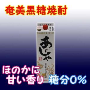 奄美黒糖焼酎 あじゃ (おやじ) 25% 1800ml 紙パック|ueharahonten