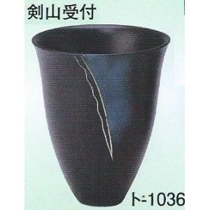 フラワーベース 生け花 花器 水盤 生け花用花器 小原流 池坊 古流 いけばな道具 華道用花器  水盤ト-1036【径16cm高さ20cm