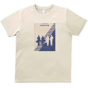 スタンドバイミー 音楽・ロック・シネマ Tシャツ サンド