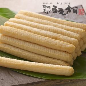 細天(3本入)瀬戸内グルメ練り物 讃岐天ぷらお取り寄せ