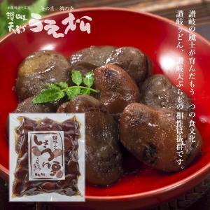 しょうゆ豆(1袋)瀬戸内グルメお取り寄せ 讃岐名産
