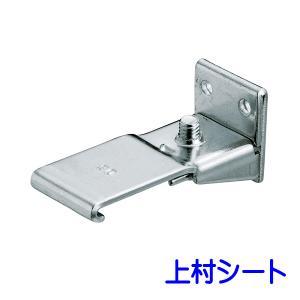 素材:スチール/ユニクロ メーカー:岡田装飾   ◆注意点◆ D30型専用となります。