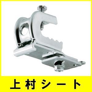 適合フランジ厚:3〜16mm 素材:スチール/ユニクロ メーカー:岡田装飾   ◆注意点◆ D40型...